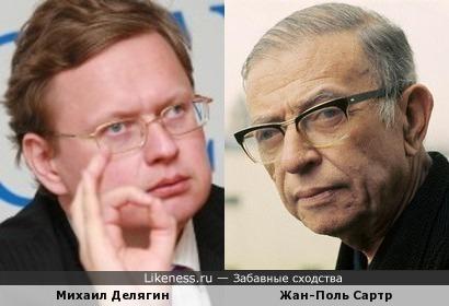 Делягин - сартрианин? :)