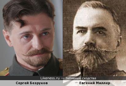 Сергей Безруков в образе и белый генерал Евгений Миллер