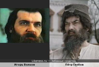 Актёры Игорь Волков и Пётр Глебов