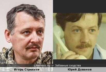 Игорь Стрелков и Юрий Дуванов