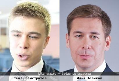 Семён Елистратов и Илья Новиков