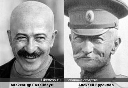 Александр Розенбаум и Алексей Брусилов
