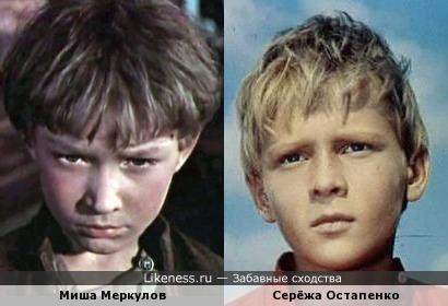 Юные советские актёры