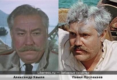 Александр Хвыля и Павел Луспекаев