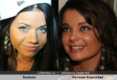 Бьянка и Наташа Королёва