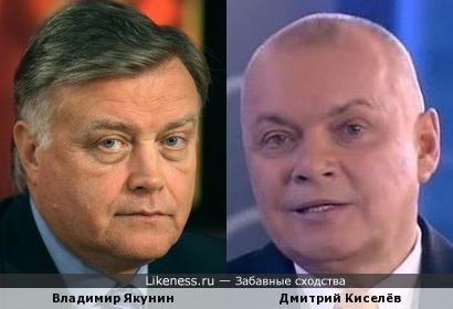 РЖД-ВГТРК