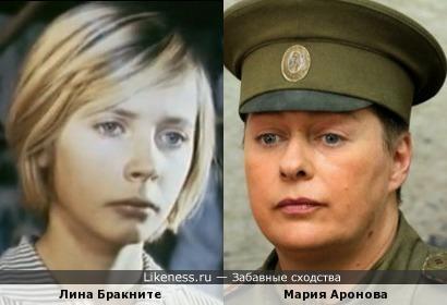 Лина Бракните и Мария Аронова