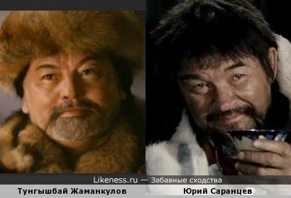 Тунгышбай Жаманкулов и Юрий Саранцев