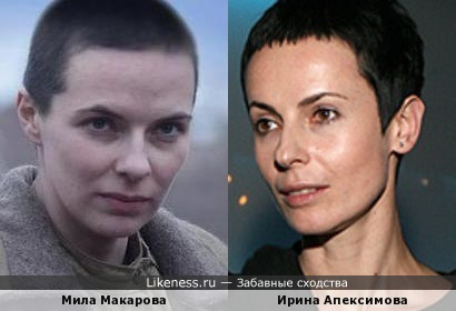 Актрисы Мила Макарова и Ирина Апексимова