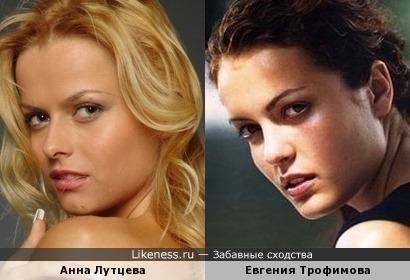 Анна Лутцева и Евгения Трофимова