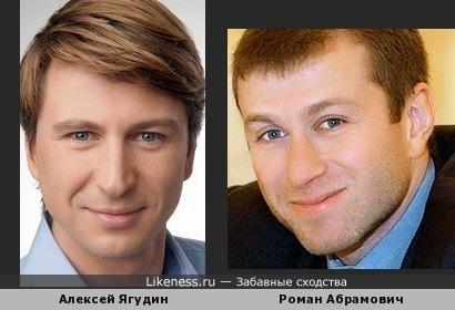 Алексей Ягудин и Роман Абрамович