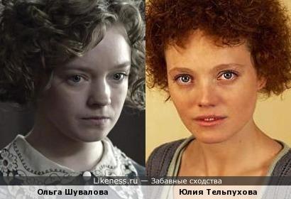 Ольга Шувалова и Юлия Тельпухова