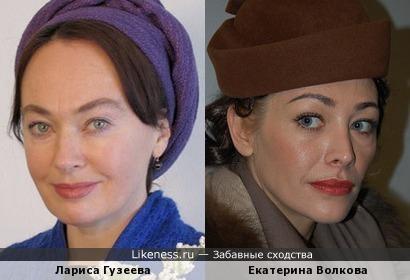 Лариса Гузеева и Екатерина Волкова
