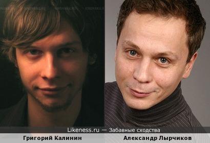 Актёры Григорий Калинин и Александр Лырчиков