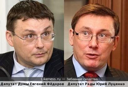 Слуга двух парламентов :)