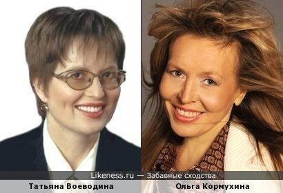 Публицист Татьяна Воеводина и певица Ольга Кормухина