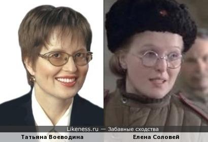 Татьяна Воеводина и Елена Соловей