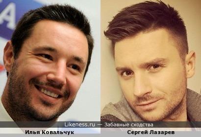 Илья Ковальчук и Сергей Лазарев