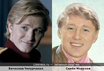 Вячеслав Чепурченко и Семён Морозов