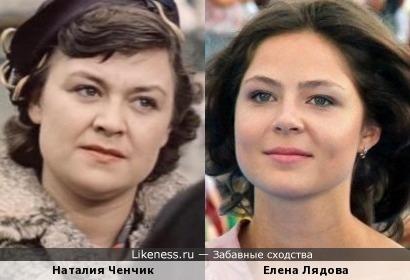 Наталия Ченчик и Елена Лядова