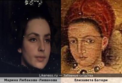 Принцесса-троллелюбка и кровавая графиня
