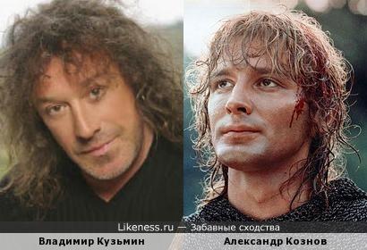 Владимир Кузьмин и Александр Кознов