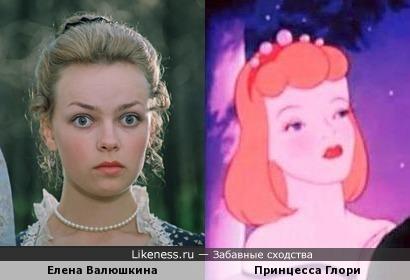 """Елена Валюшкина и принцесса Глори (м/ф """"Путешествия Гулливера"""")"""