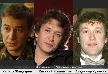 Кузьминианский типаж :)