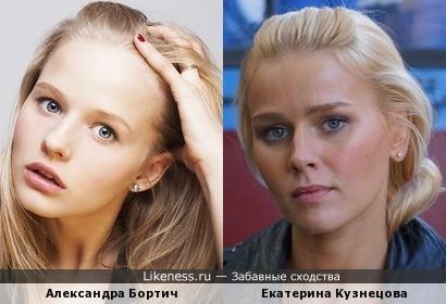 Актрисы Александра Бортич и Екатерина Кузнецова