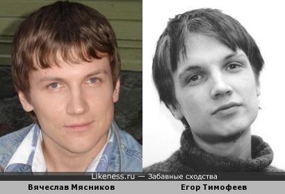 Вячеслав Мясников и Егор Тимофеев