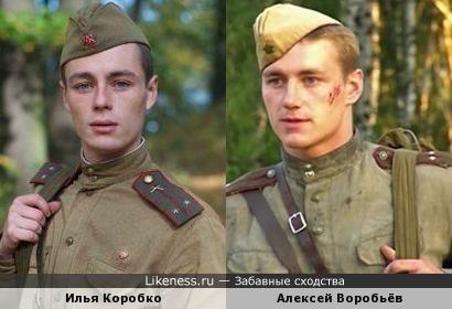 Актёры Илья Коробко и Алексей Воробьёв