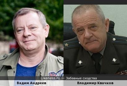 Вадим Андреев и Владимир Квачков