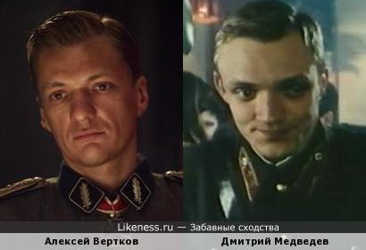 Актёры Алексей Вертков и Дмитрий Медведев