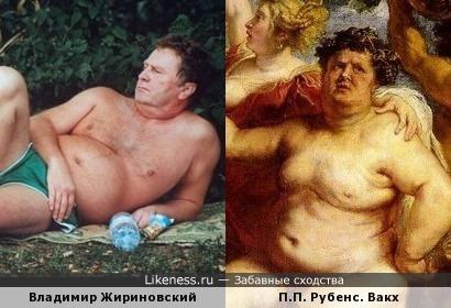 В этом ракурсе Жириновский напомнил персонажа рубенсовского полотна