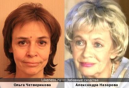 Публицист Ольга Четверикова и актриса Александра Назарова