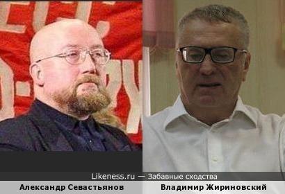 Александр Севастьянов и Владимир Жириновский (вариант 2)