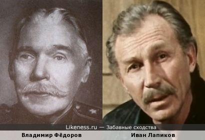 Владимир Фёдоров и Иван Лапиков
