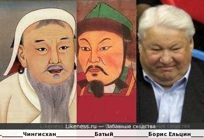 """Типаж """"восточный деспот"""""""
