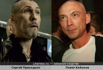 Актёр Сергей Приходько и юморист Павел Кабанов