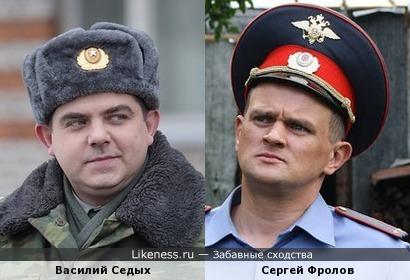 Актёры Василий Седых и Сергей Фролов