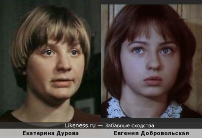 Екатерина Дурова слегонца напоминает Евгению Добровольскую