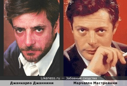 Джанкарло Джаннини и Марчелло Мастроянни