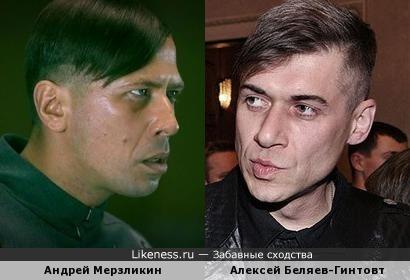 Андрей Мерзликин и художник Алексей Беляев-Гинтовт