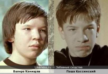 Канищев/Кассинский