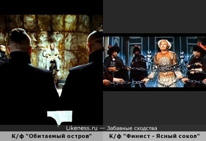 """Кадры из фильмов """"Обитаемый остров"""