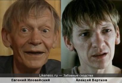 Актёры Евгений Иловайский и Алексей Вертков