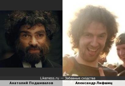 """Анатолий Подшивалов и Александр Лифшиц (""""Вельвеt"""")"""