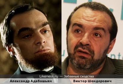 Александр Адабашьян и Виктор Шендерович
