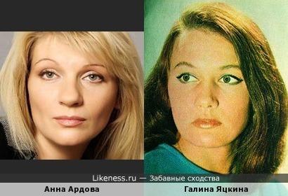 Актрисы Анна Ардова и Галина Яцкина
