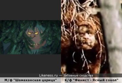 """Кадры из м/ф """"Три богатыря и Шамаханская царица"""